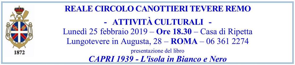 Banner presentazione Capri 1939 a Roma